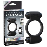 FCR Magic Touch Couples Ring - Black